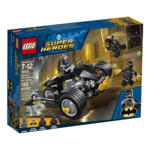 Bộ xếp hình lego siêu anh hùng batman